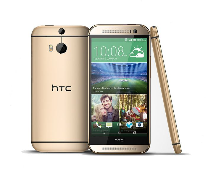 HTC One M8 - Gold Version (Best Buy) - Tech We Like
